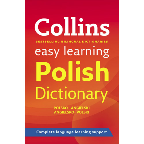 Collins French Dictionary | eBay